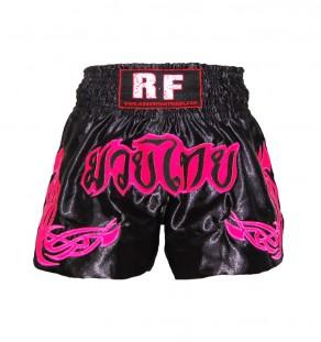 Thaiboxing Shorts-small